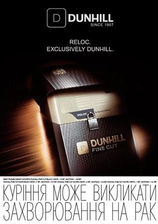 dunhil_big