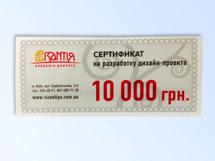 sertif_sm