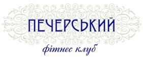 FC_Pechersky