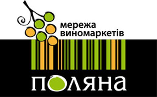 Vinomarket-Polyana_Logo