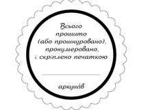 krug_sm