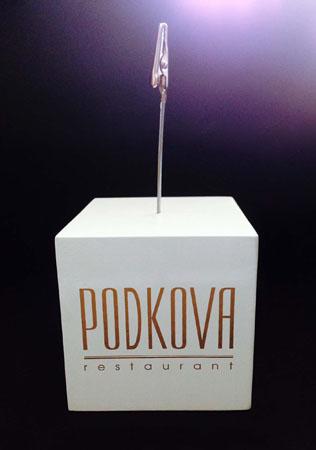 podkova_big
