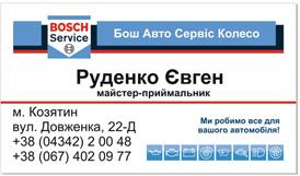 vizitka_sm