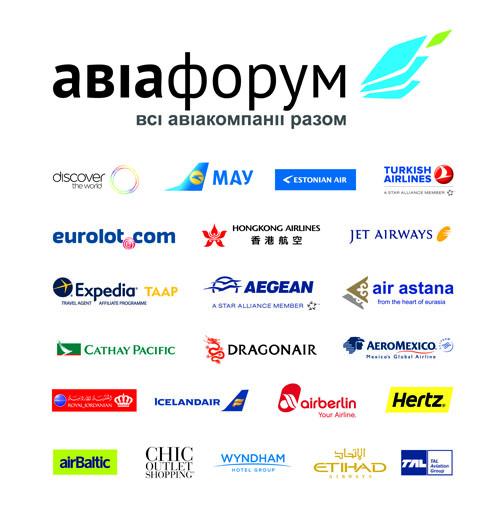 aviaforum_big